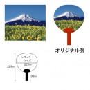 uchiwa